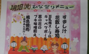 豊岡ひな祭りH27①